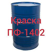 ПФ-1402 Емаль для фарбування металевих і дерев'яних поверхонь