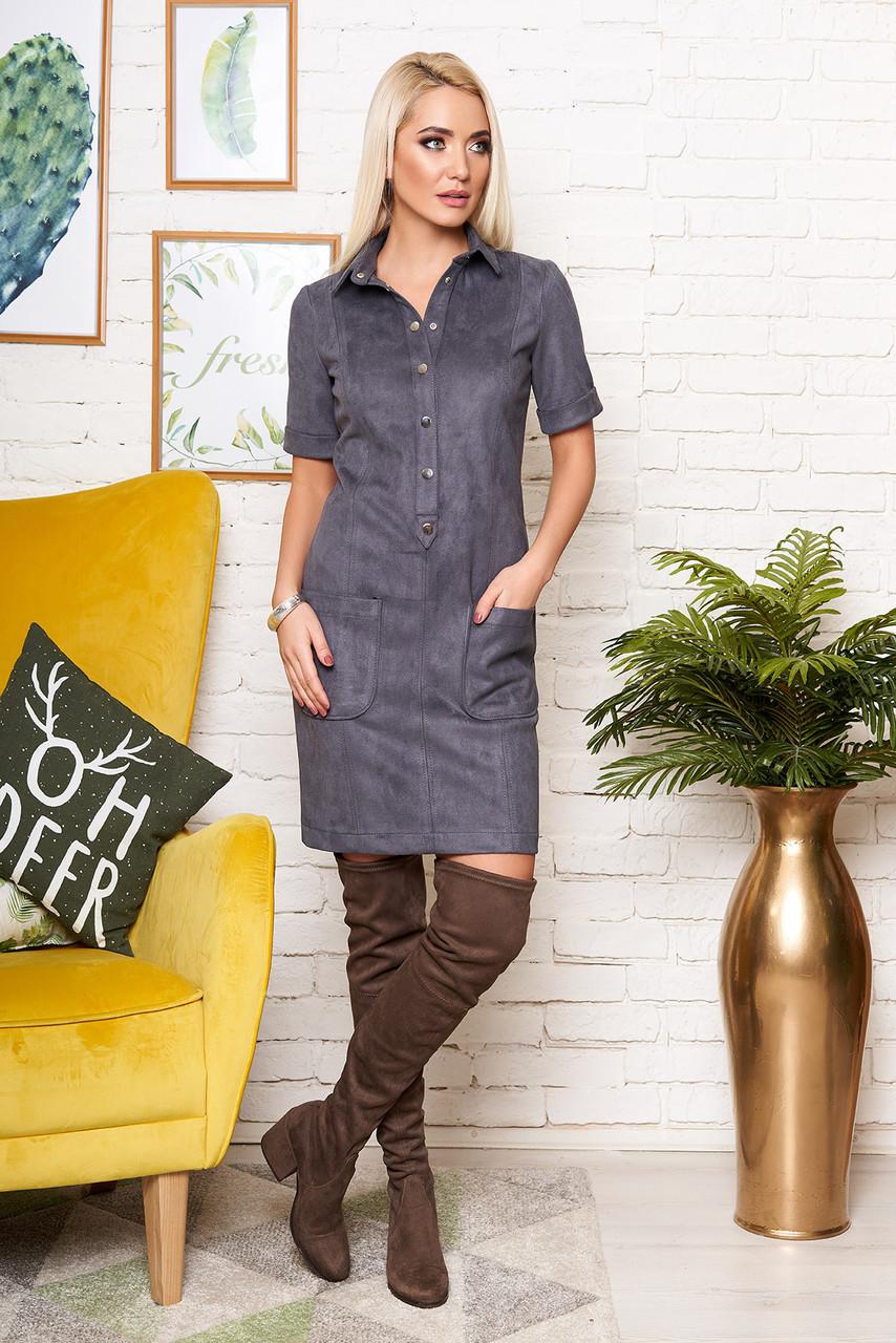 Красивое платье рубашка из замши с коротким рукавом серое