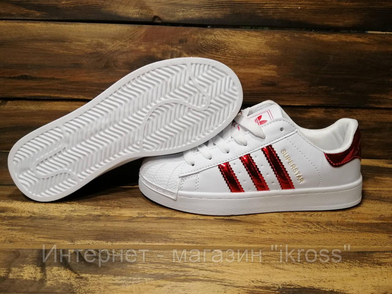 562d7c3bc Кроссовки белые женские Adidas Superstar с красными блестящими полосками