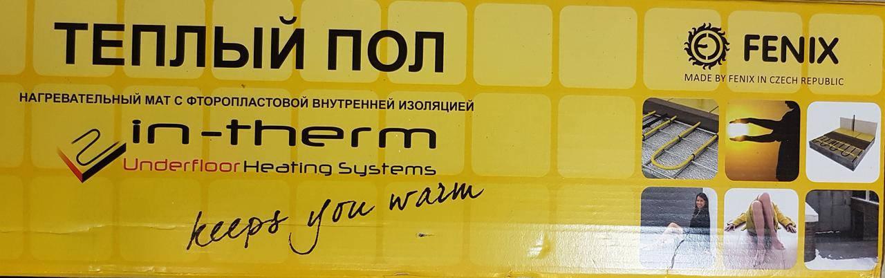 Нагревательный мат  In-Therm 13.9 кв.м 2790 Вт (Чехия), фото 2