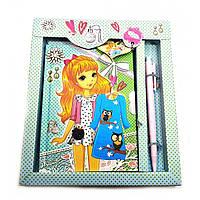 Блокнот с замком для девочек голубой (2 ключа)