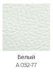 Диван Бостон 3-х местный кожа с перфорацией, раскладной, белый, фото 5
