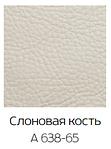 Диван Монако 3-х местный кожа, раскладной, фото 4