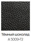 Комплект мебели Соренто с механическим реклайнером (диван тройка + два кресла), фото 8