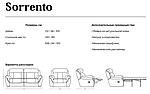 Комплект мебели Соренто с механическим реклайнером (диван тройка + два кресла), фото 9