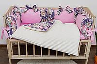 Детский комплект для сна (бортики-подушки, простынь, плед, ортопедическая подушка)