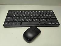 Bluetooth комплект клавиатура и мышка Mini Keyboard