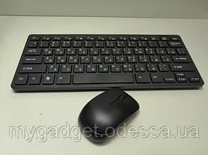 Bluetooth комплект клавиатура и мышка Mini Keyboard + подарок