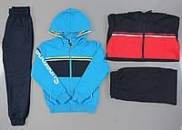 Трикотажный костюм-двойка для мальчиков F&D оптом, 8-16 лет., фото 1