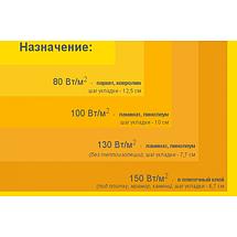 Нагревательный кабель WOKS-10, 1.3 кв.м, 200 Вт под плитку, фото 3