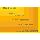 Нагревательный кабель WOKS-10, 2.3 кв.м, 350 Вт под плитку, фото 4