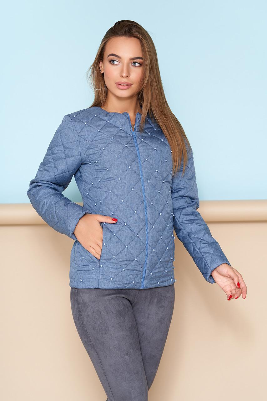 Женская короткая демисезонная куртка стеганая синяя