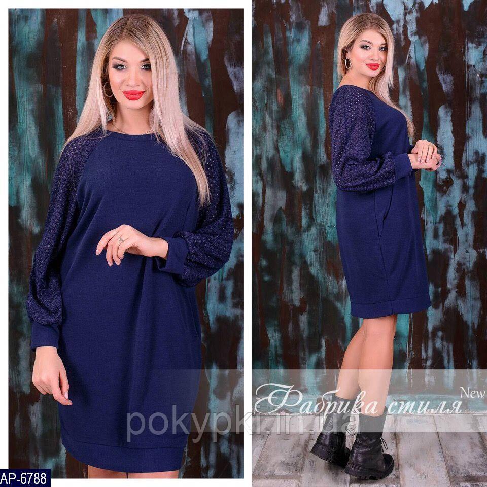 1cfa8265b9d Модное женское платье короткое из ангоры с длинным рукавом на полных дам  темно-синее