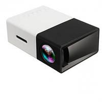 Проектор Led Projector YG300 мультимедийный с динамиком мини проектор Оригинал, Гарантия!