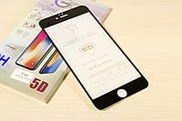Защитное стекло 5D для iPhone 6 Plus / 6S Plus (Черный), фото 1