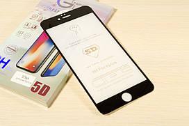 Защитное стекло 5D для iPhone 6 Plus / 6S Plus (Черный)