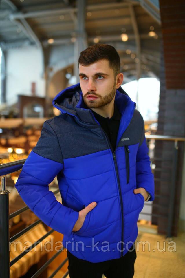 Куртка  мужская зимняя синяя   jacket Intruder lightning  2 цвета