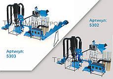 Оборудование для производства пеллет и комбикорма МЛГ-500 (MAX), фото 3