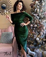 Вечернее платье с разрезом Мегги - люрекс,темно-зеленый женские платья
