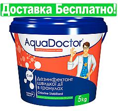 AquaDoctor C60 5 кг (в гранулах) Быстрый Хлор для бассейна