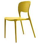 Стул пластиковый Spark (Спарк), желтый карри, Concepto, фото 3