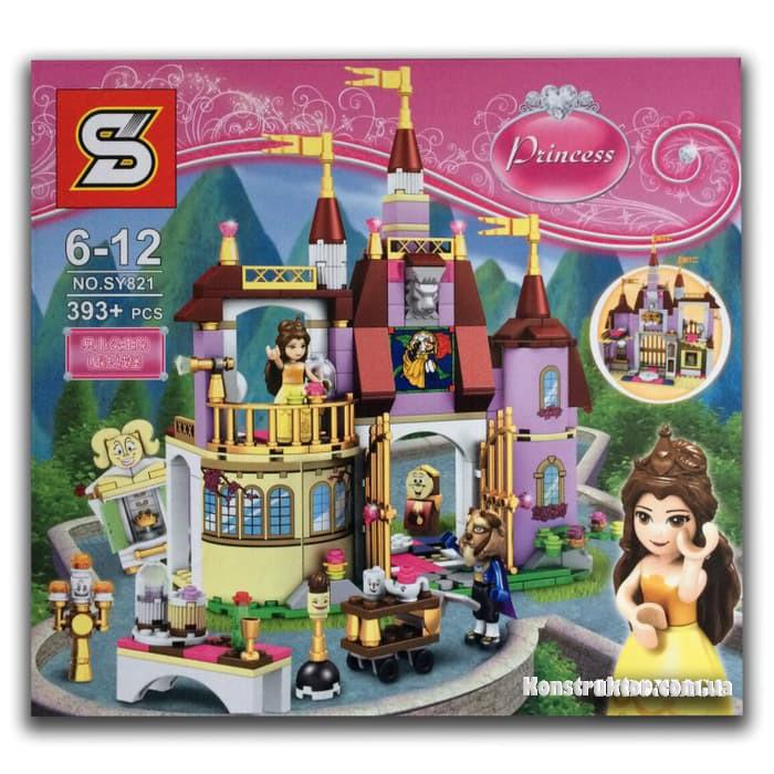 """Конструктор SY 821 """"Заколдованный замок Белль"""" 393 детали, аналог LEGO Disney Princess 41067"""