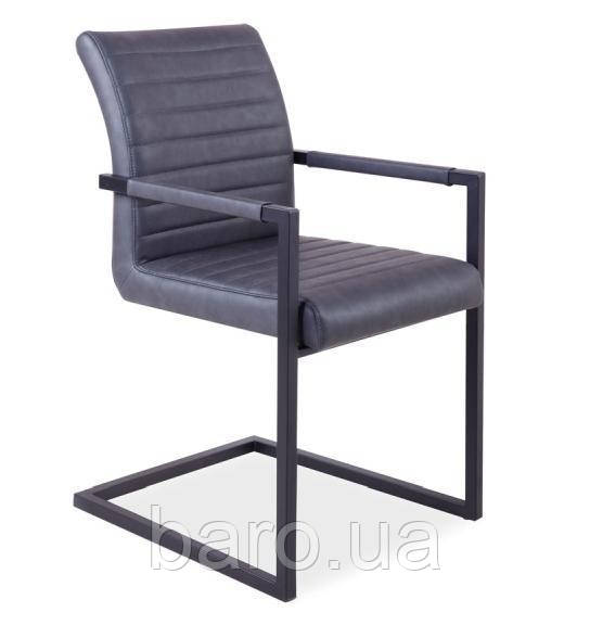 Кресло Solid (Солид) серый, Signal