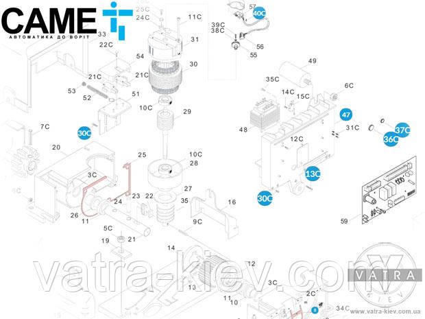 Пластиковое шасси привода Came BX 119ribx010
