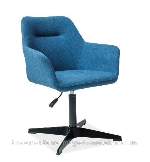 Кресло Kubo (Кубо) синий, Signal
