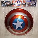 Щит Супергероя капітан Америка, упаковка пакет, фото 2