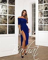 Вечернее платье с разрезом Мегги - люрекс, Электрик женские платья