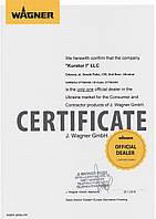Получен сертификат единственного официального дилера WAGNER в Украине.