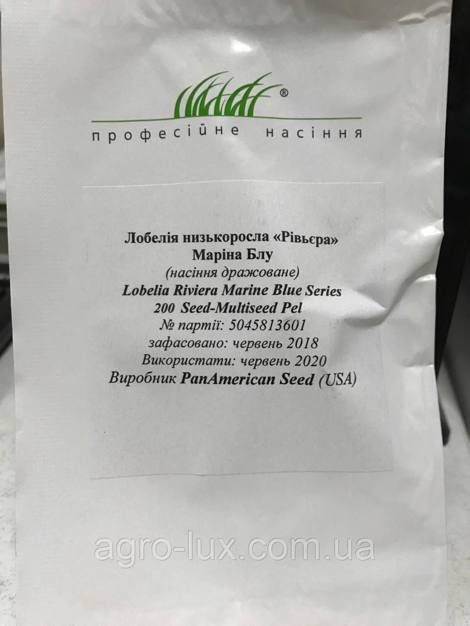 Лобелия Ривьера Марину Блу 200 семян