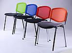 Стул Изо Веб хром, серый/оранжевый, фото 9