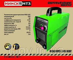 Сварочный инвертор Минск 345
