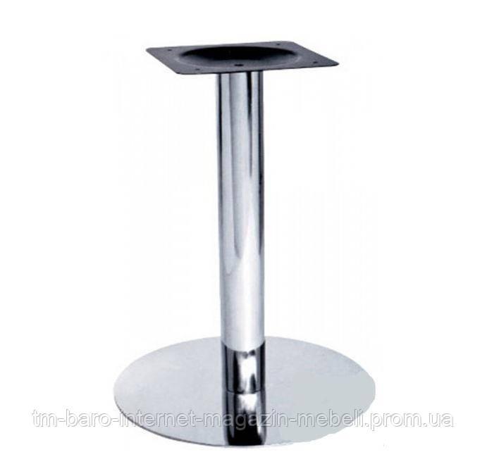 Опора для стола Тахо нержавейка, h72 см, d50 см
