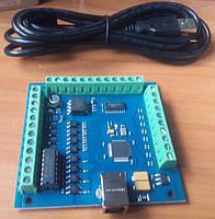 Контроллер ЧПУ mach3 USB