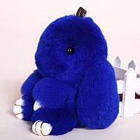 Меховой брелок на сумку зайчик, кролик,помпон синий