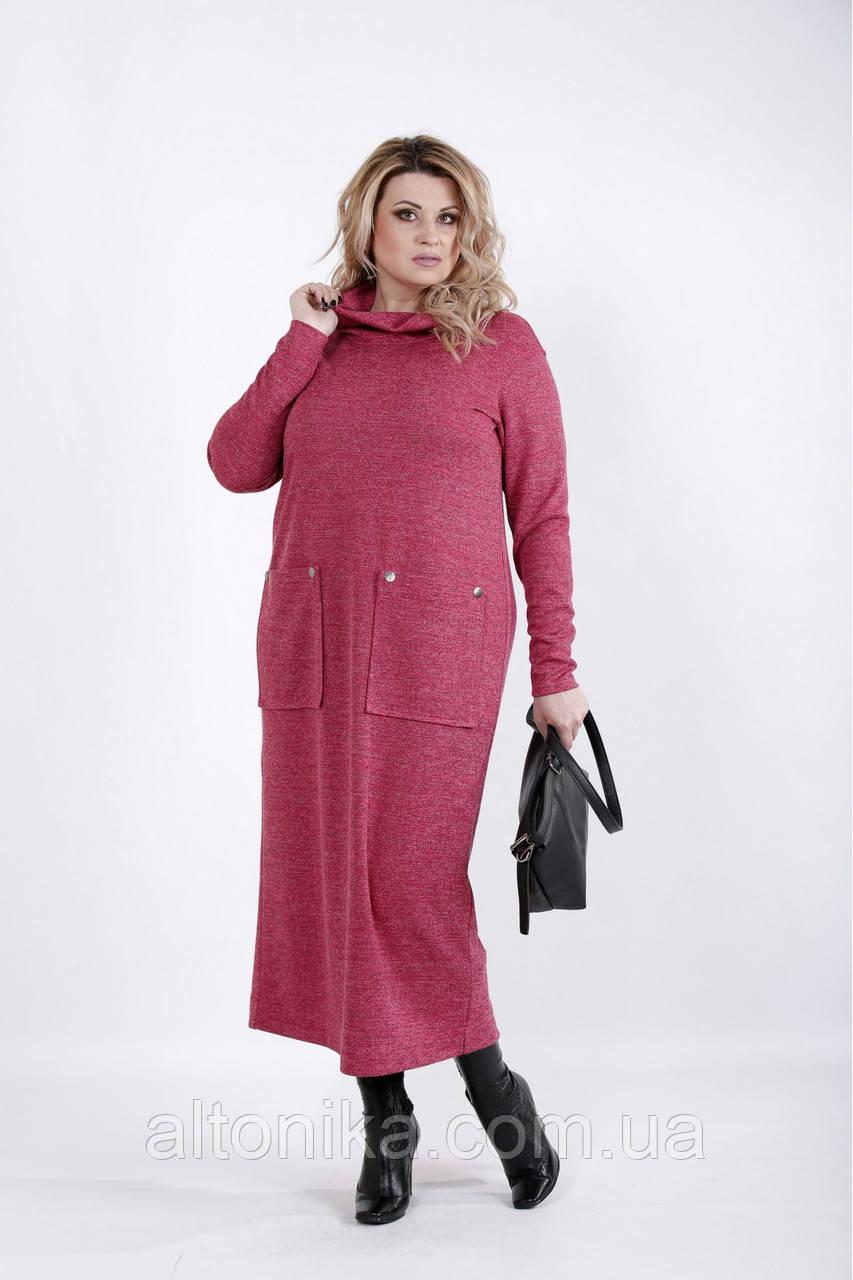 Длинное женское теплое платье с карманами | Размеры: 42 44 46 48 50 52 54 56 58 60 62 64 66 68 70 72 74