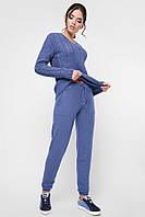 """Стильный вязаный женский костюм со штанами на манжетах и кофтой """"DANA"""" цвет джинс"""