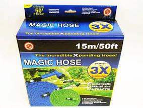 Поливальний шланг Magic Hose 15 метрів-50ft з розпилювачем ,шланг для поливу,садовий шланг PR2, фото 3
