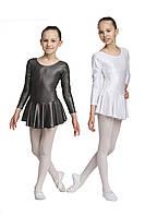 Купальник стальной для танцев с юбкой Rivage line 6038 бифлекс, черный металл