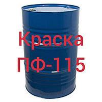 КРАСКА ПФ-115 алкидная