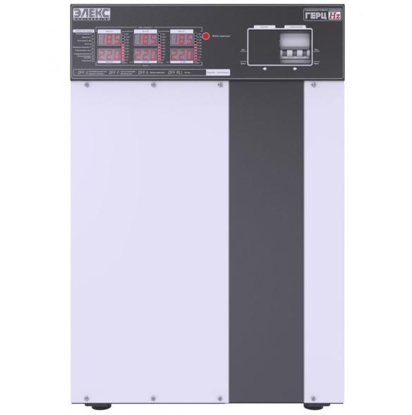 Стабилизатор напряжения 52.8 кВт трехфазный ЭЛЕКС ГЕРЦ У 36-3/80 v3.0