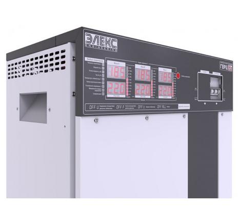 Стабилизатор напряжения 52.8 кВт трехфазный ЭЛЕКС ГЕРЦ У 36-3/80 v3.0, фото 2