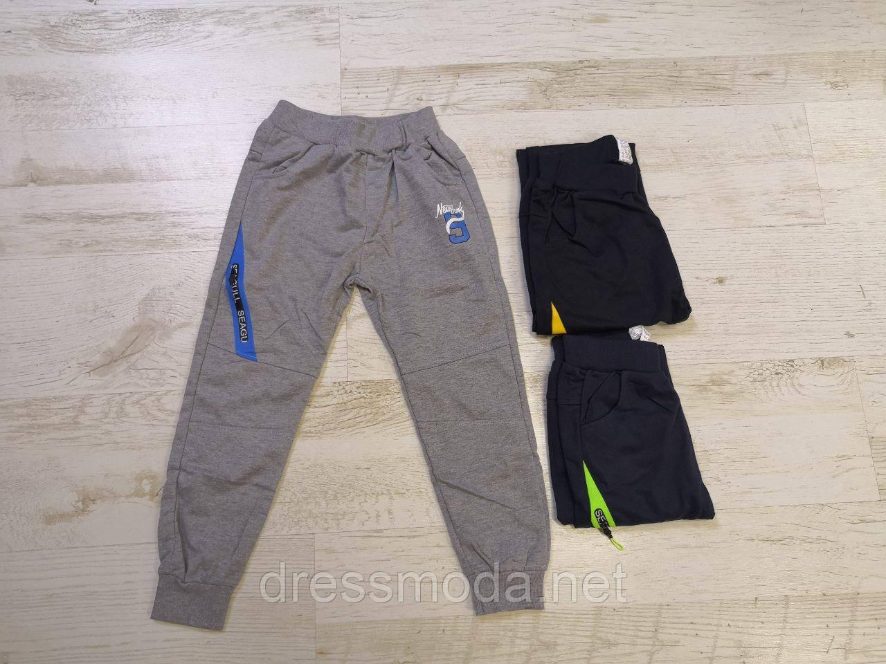 Спортивные брюки для мальчиков Mr.David 116-146 р.р.