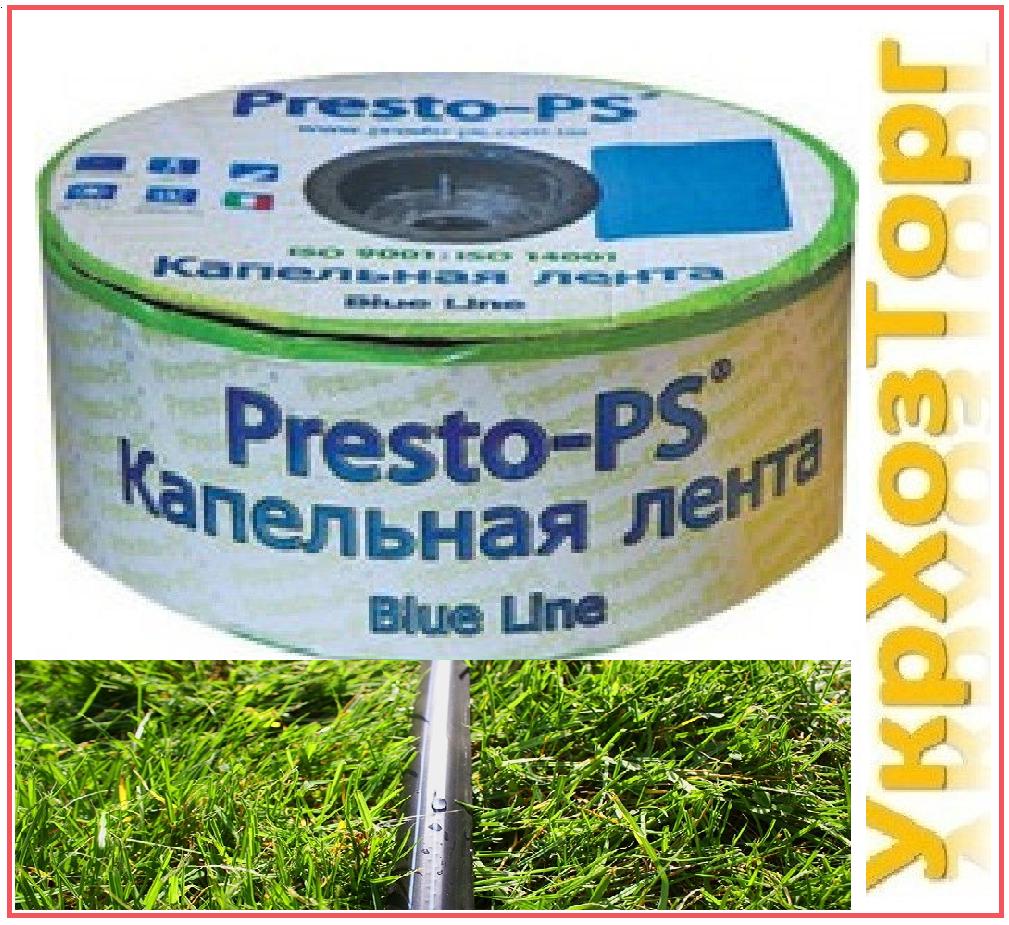 Щелевая капельная лента Presto Blue line 1000 м (10 см)