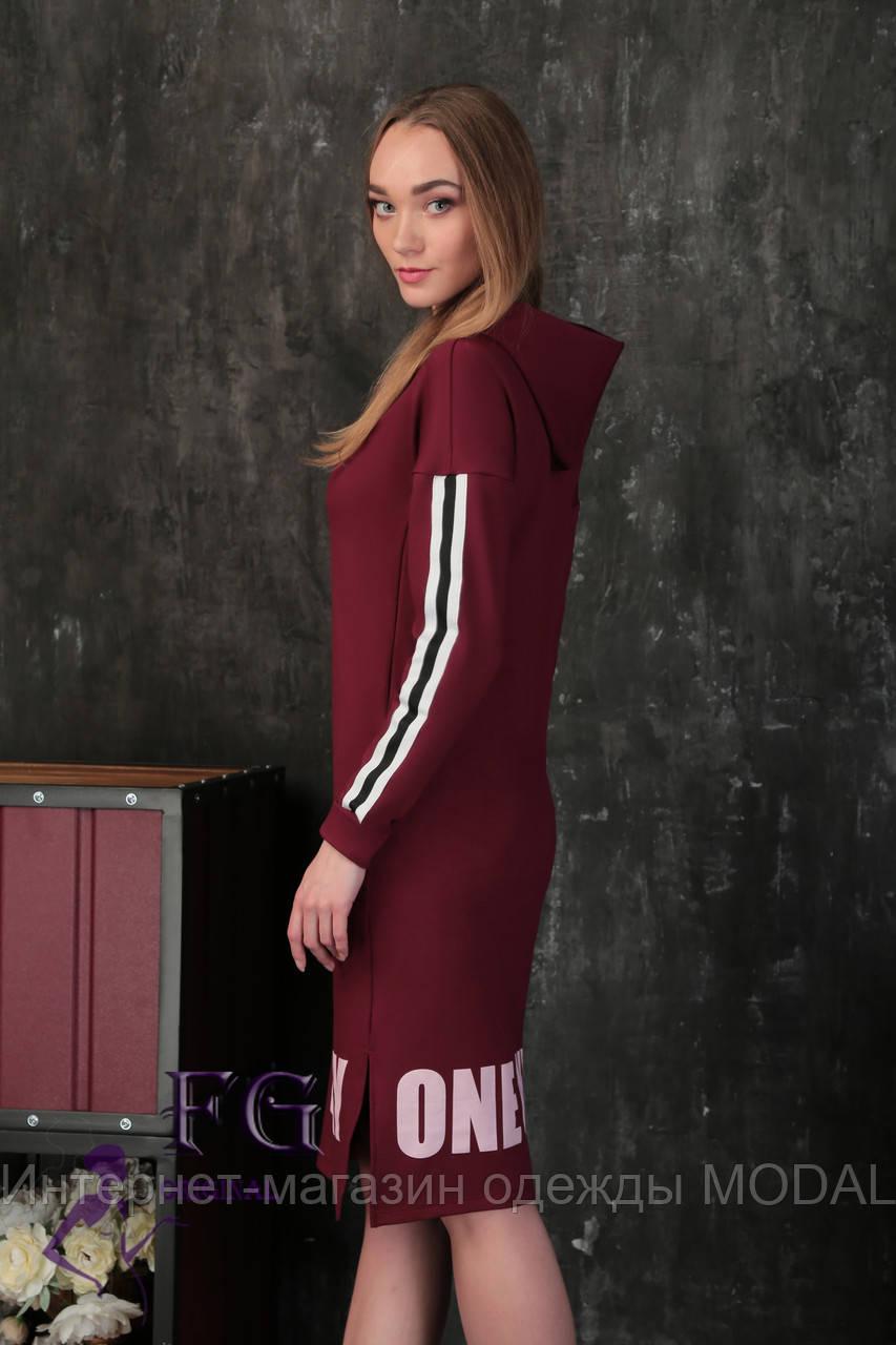 7a4ba6a195d Спортивное платье миди с капюшоном - Интернет-магазин одежды MODAL в Киеве