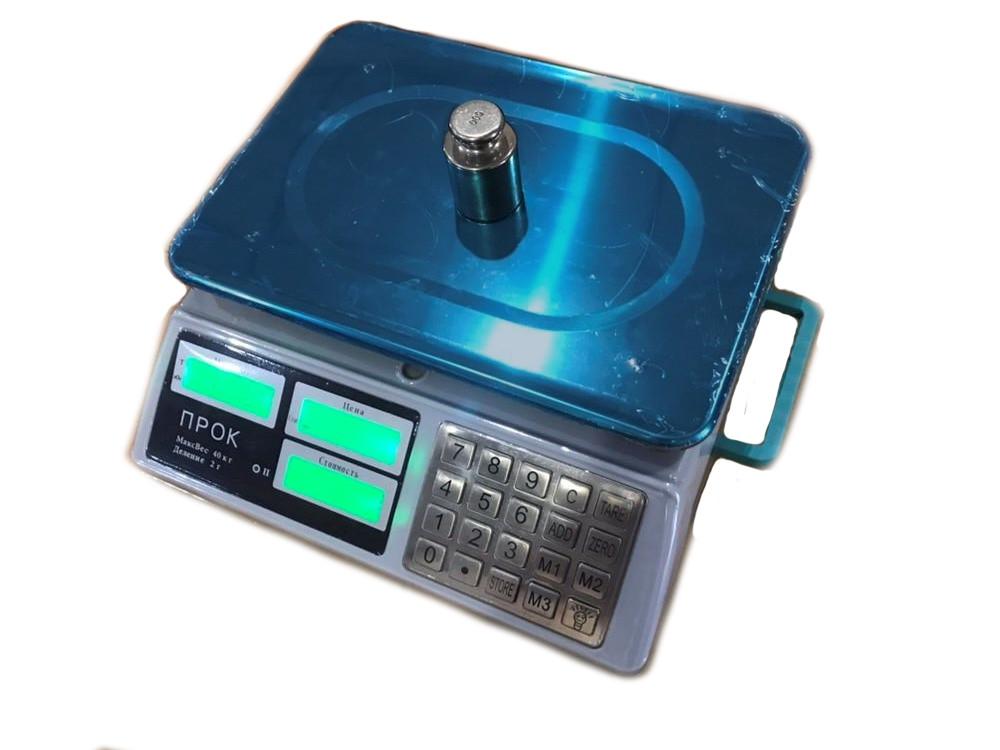 Весы торговые ПРОК-823-В (35 кг, с ручкой)