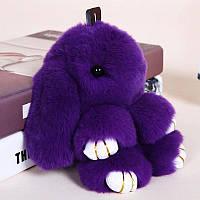 Меховой брелок на сумку зайчик, кролик,помпон фиолетовый